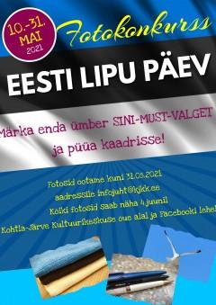 Eesti lipu päev. Fotokonkurss