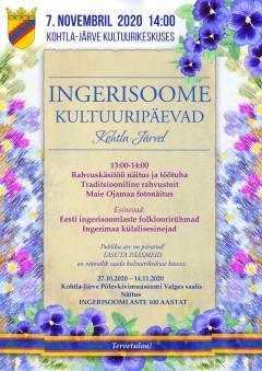 Дни культуры финно-угорских народов