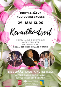 Весенний концерт гимназии г. Кохтла-Ярве