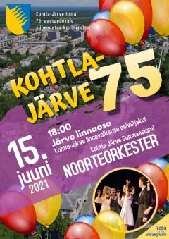 День Рождения города Кохтла-Ярве