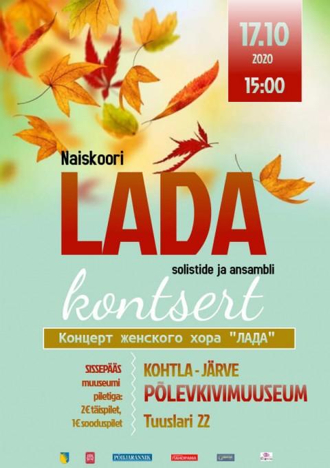 Концерт женского хора Лада