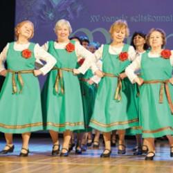Танцевальная группа для дам «Реверанс»