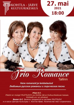 Концерт трио Романс
