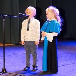 Детский ансамбль народной музыки «ТuuleLeelo»